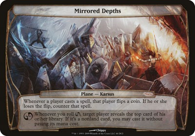 Mirrored Depths (Oversized WPN Promo)