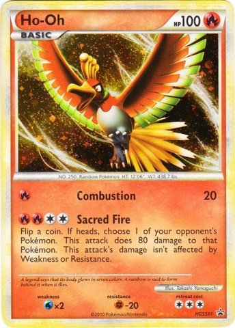 Ho-Oh (HGSS Promo 1) - HGSS01 - Promotional