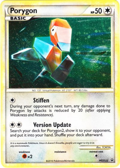 Porygon HGSS22 Cosmos Holo Promo - Triumphant 3-Pack Blister Exclusive