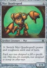 Myr Quadropod - Foil