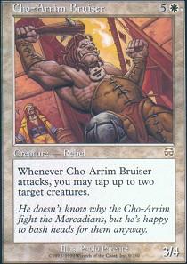 Cho-Arrim Bruiser - Foil