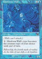 Mistform Wall - Foil
