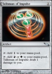 Talisman of Impulse - Foil