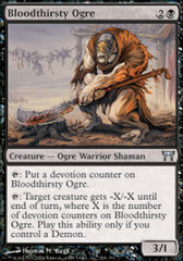 Bloodthirsty Ogre - Foil on Channel Fireball