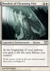 Honden of Cleansing Fire - Foil