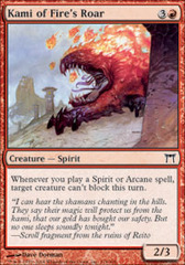 Kami of Fire's Roar - Foil