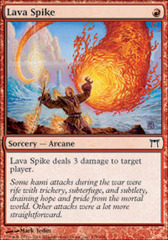 Lava Spike - Foil on Channel Fireball