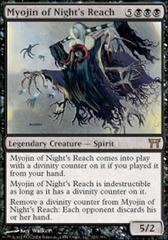 Myojin of Night's Reach - Foil