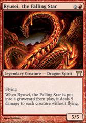 Ryusei, the Falling Star - Foil