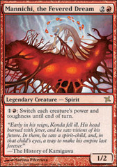 Mannichi, the Fevered Dream - Foil