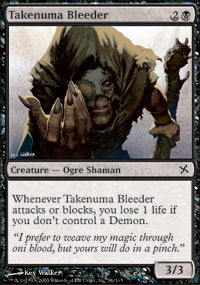 Takenuma Bleeder - Foil