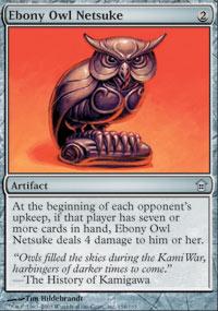 Ebony Owl Netsuke - Foil