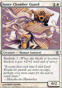 Inner-Chamber Guard - Foil