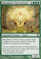 Masumaro, First to Live - Foil