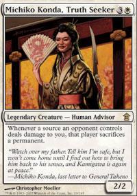 Michiko Konda, Truth Seeker - Foil