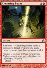 Cleansing Beam - Foil