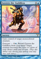 Govern the Guildless - Foil