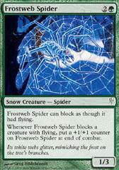 Frostweb Spider - Foil