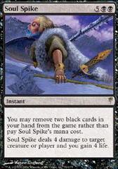 Soul Spike - Foil