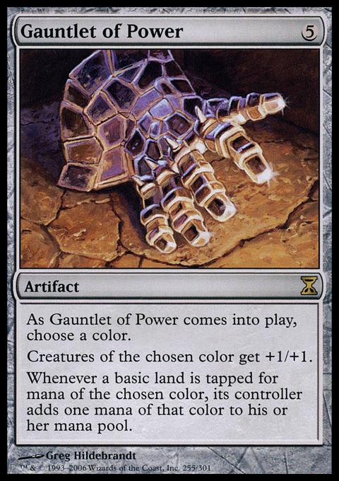 Gauntlet of Power - Foil