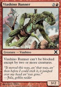 Viashino Runner - Foil