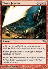 Flame Javelin - Foil