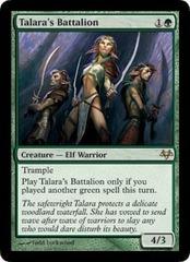 Talara's Battalion - Foil