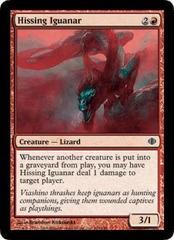 Hissing Iguanar - Foil