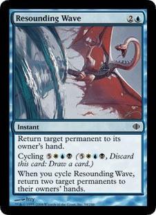Resounding Wave - Foil
