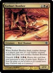 Kathari Bomber - Foil