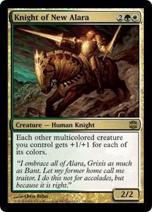 Knight of New Alara - Foil