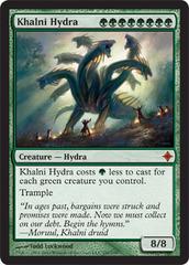 Khalni Hydra - Foil