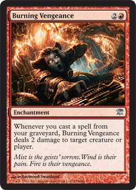 Burning Vengeance - Foil