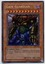 Gate Guardian - MRD-000 - Secret Rare - Unlimited Edition