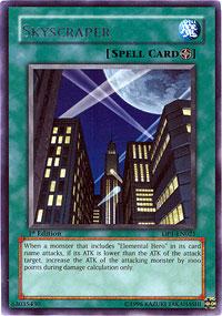 Skyscraper - DP1-EN021 - Rare - Unlimited Edition