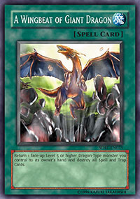 A Wingbeat of Giant Dragon - SDRL-EN025 - Common - Unlimited Edition