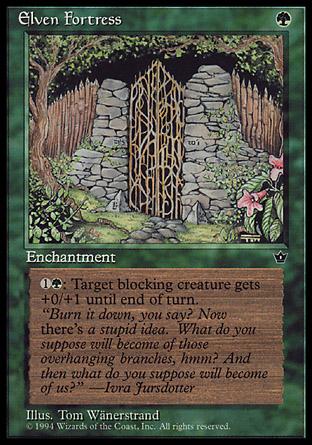 Elven Fortress (Tom Wanerstrand)