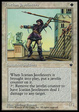 Icatian Javelineers (Benson)