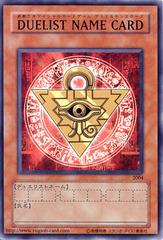 Duelist Name Card - 2004