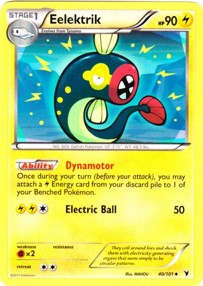 Eelektrik - 40/101 - Uncommon