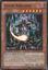 Chaos Sorcerer - SDDC-EN014 - Common - 1st Edition