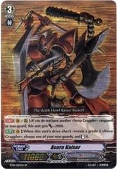 Asura Kaiser - BT01/S07EN - SP