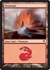 Mountain (240) - Foil on Channel Fireball