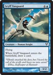 Gryff Vanguard - Foil