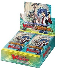 Breaker of Limits Booster Box