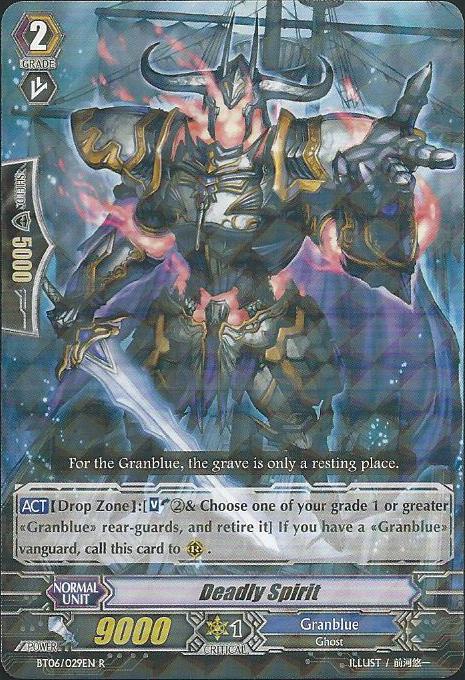 Deadly Spirit - BT06/029EN - R