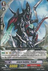 Lizard Soldier, Yowsh - BT06/097EN - C