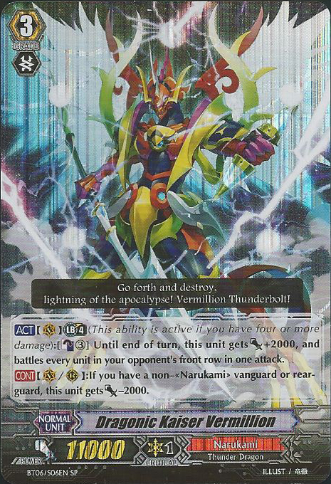 Dragonic Kaiser Vermillion - BT06/S06EN - SP