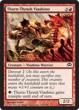 Thorn-Thrash Viashino