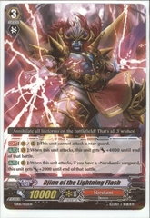 Djinn of the Lightning Flash - TD06/002EN